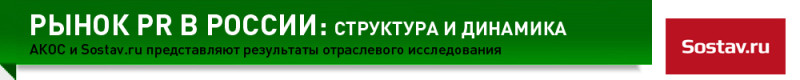 AKOS_Sostav