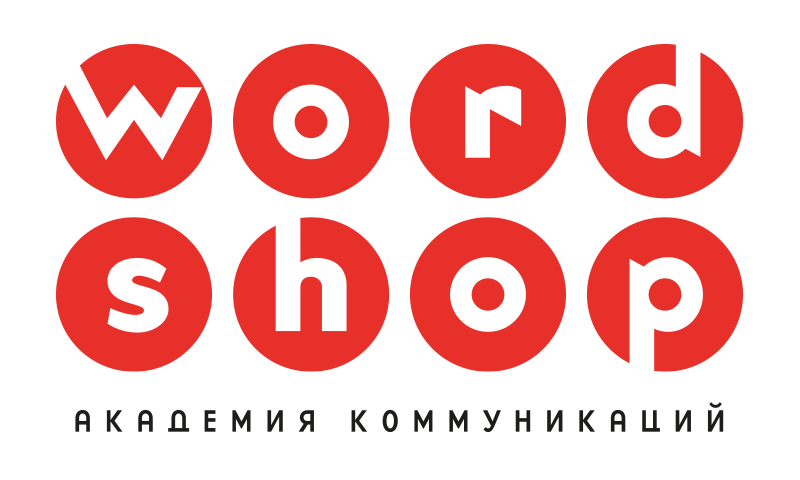 Wordshop_logo