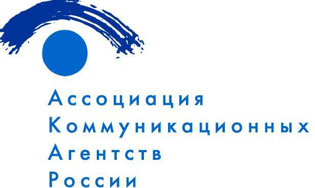 лого росгосстрах: