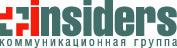 Insiders_logo_rus_02.04.2014