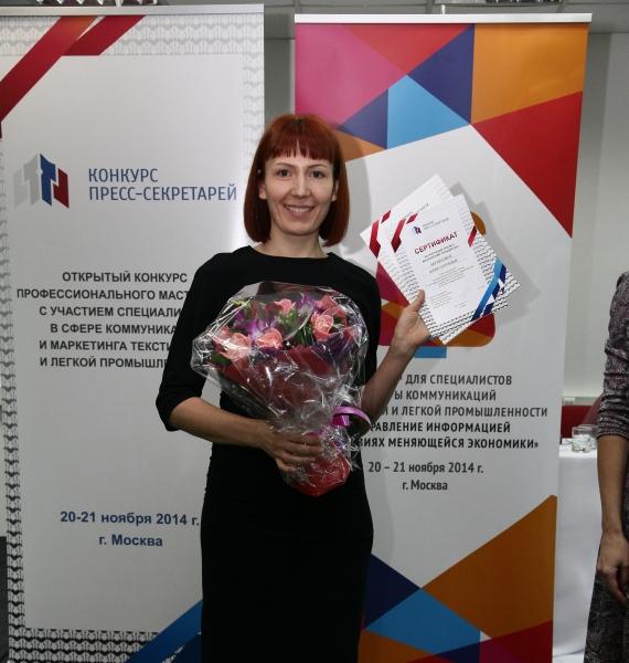 Профессиональные конкурсы для женщин