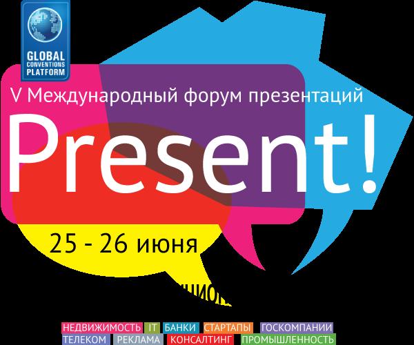 Present-V