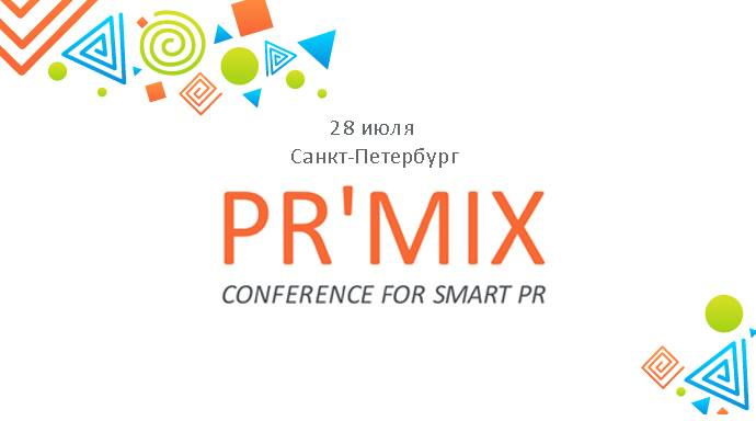 PRMIX_photo