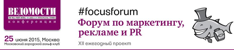 vedomosti2015
