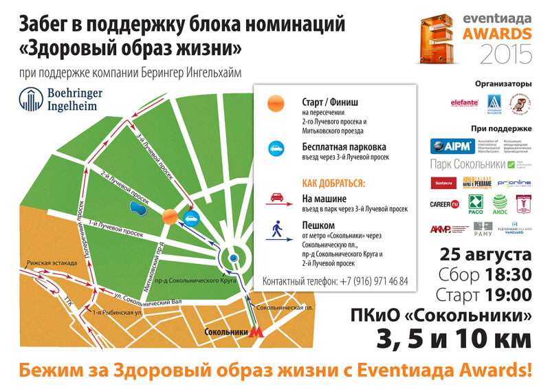 Leaflet_map_2
