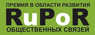 Rupor_logo