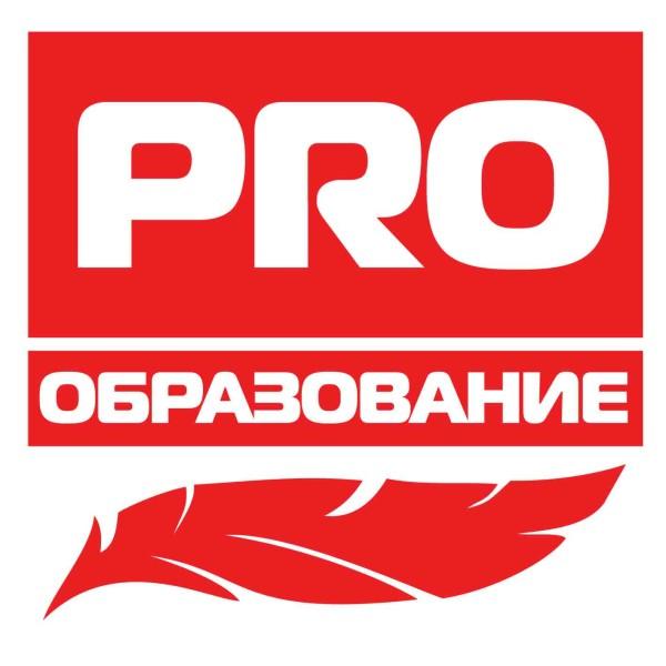 PRO_obr