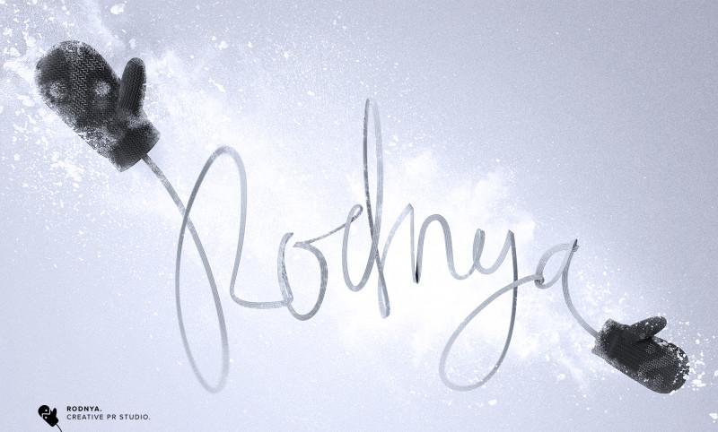 rodnya_00