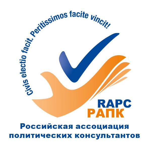 RAPC-LOGO-RUS