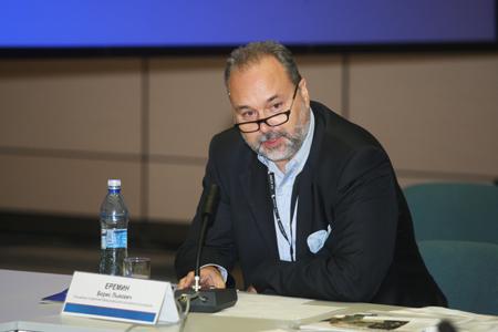 Boris Eremin