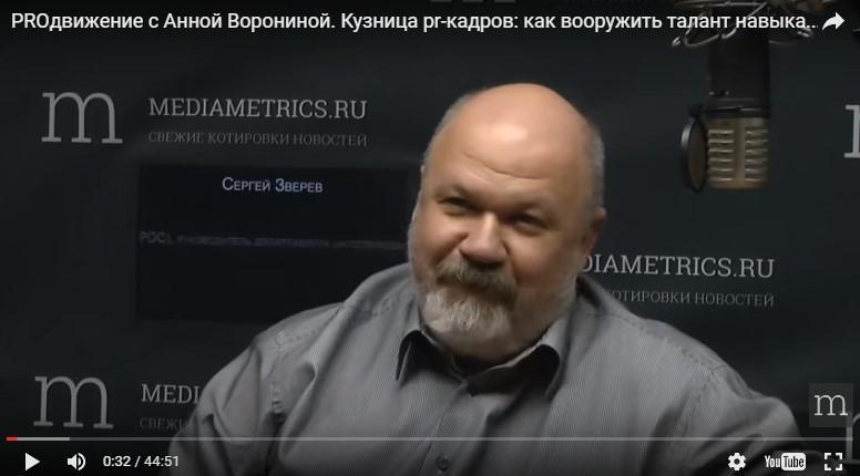 Зверев Сергей 1