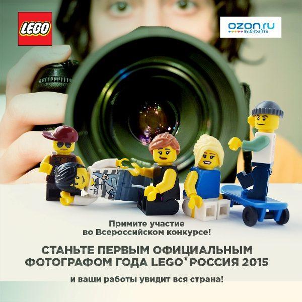 LEGO-Russia-photographer