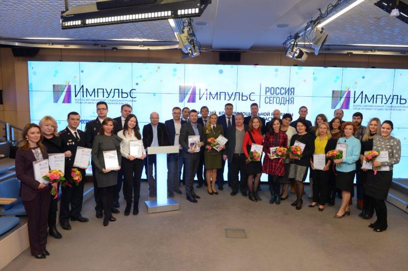 vladimir-trefilov-mia-rossiya-segodnya-2