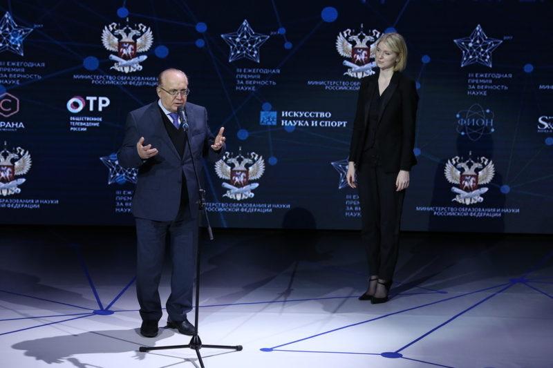Пресс-релиз_Коммуникационное агентство АГТ провело церемонию вручения пр...