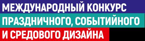 logo_DR_2017