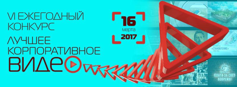 FB_ЛКВ_2017