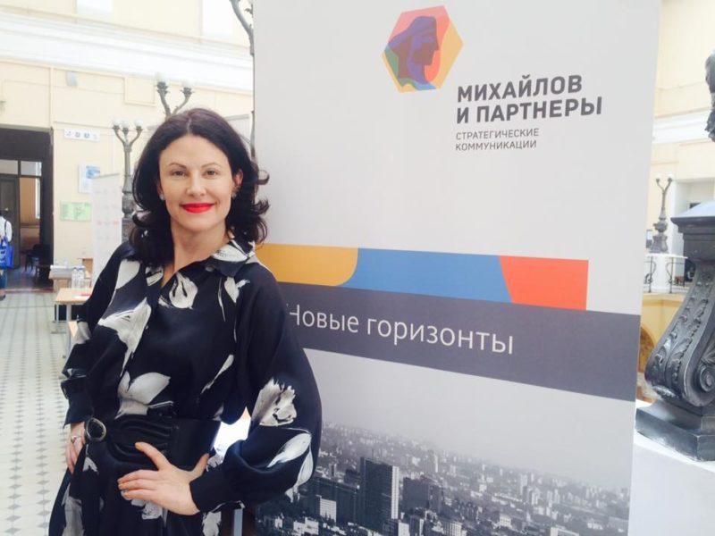 Пинчук_Денькарьеры_МГУ