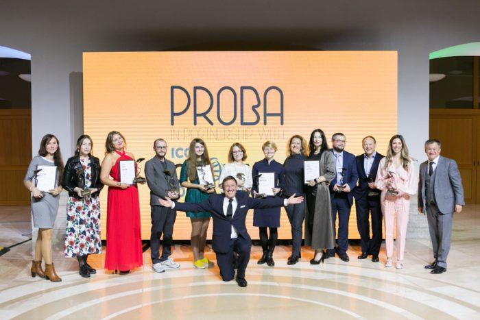 proba awards_2017