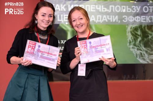 16_Наталья Корнеева и Яна Харитонова