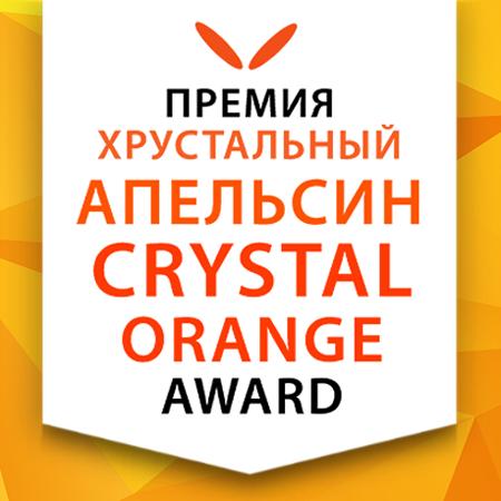 logo_XA_450