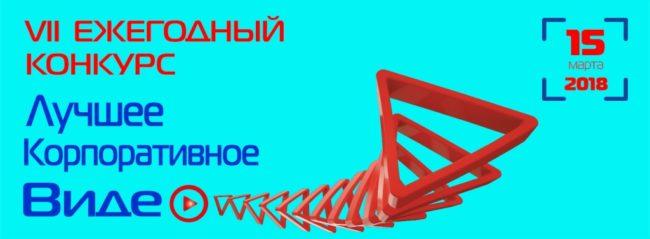лкв_1705х628