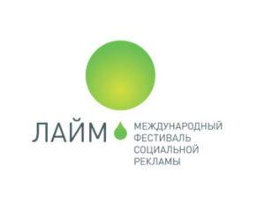 Lime лого2