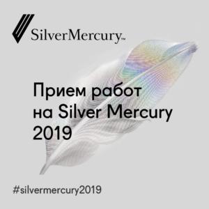 silver-mercury-10