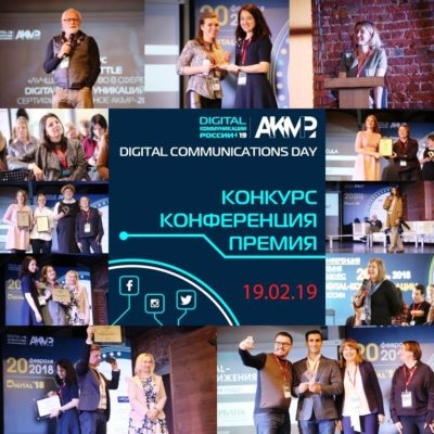 Digital com days web