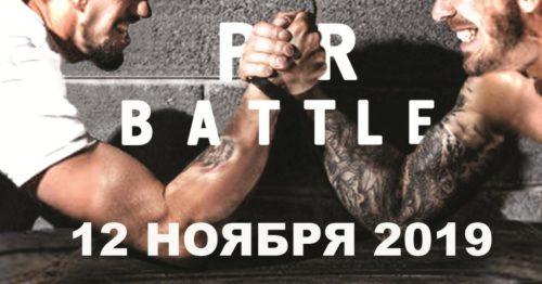 Pr_battle2019 web