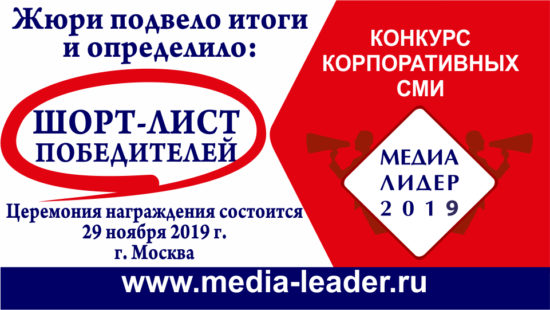 MediaLider_statika_шорт_лист 960x540