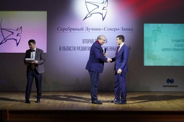 Названы победители второй Премии «Серебряный Лучник» — Северо-Запад
