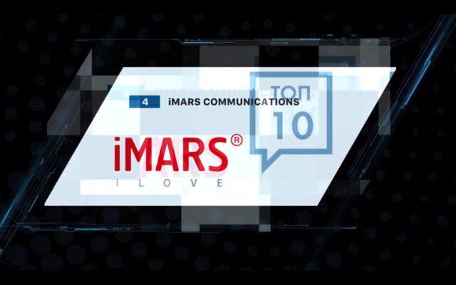 НР2К iMARS 1