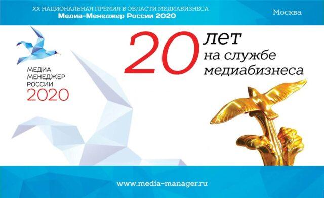 Презентация 2020