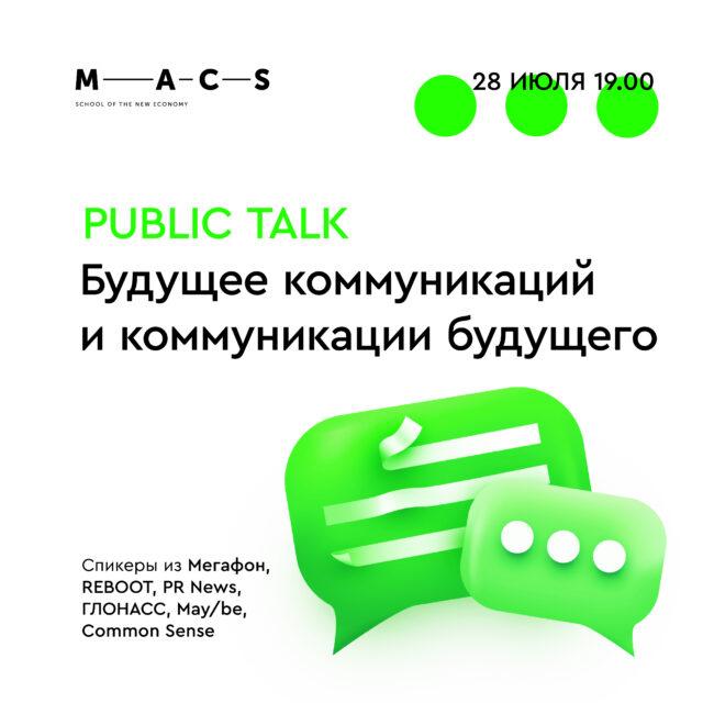 macs_story-68 (2)
