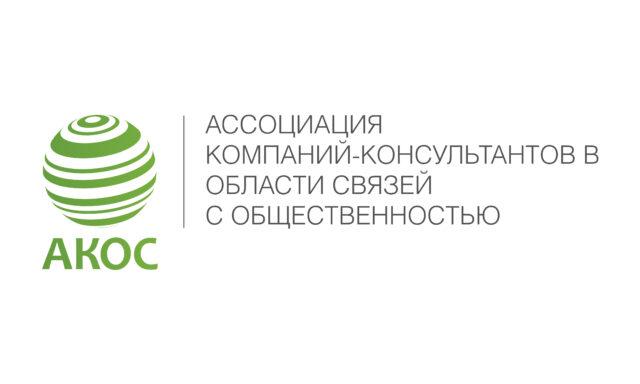 AKOS_logo — копия