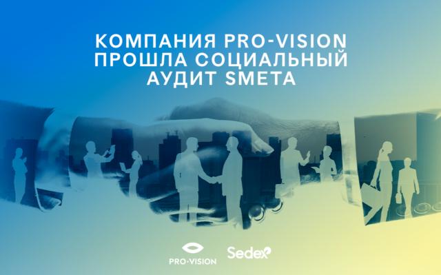 Pro-Vision_SMETA